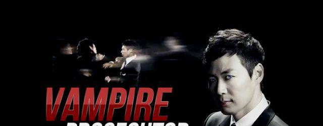 Vampire Prosecutor 1&2
