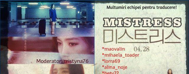 Mistress(2018)
