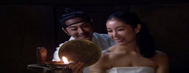 Dream of 400 Years (2011)FILM