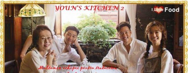 Youn's Kitchen 2 윤식당 2 � Bucataria lui Youn (2018)