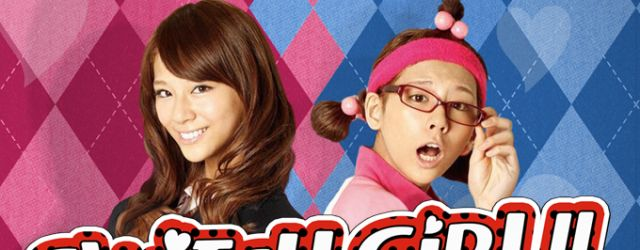 Switch Girl!! (2012)