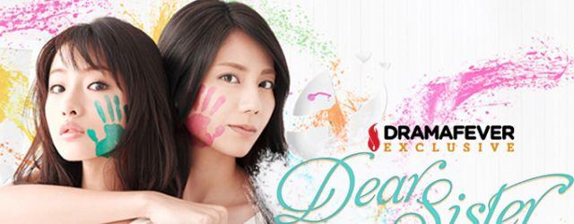 Dear Sister(2014)