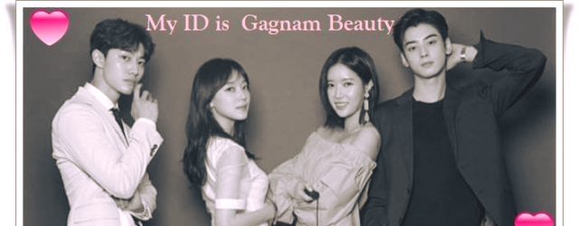 My ID is Gagnam Beauty(2018)