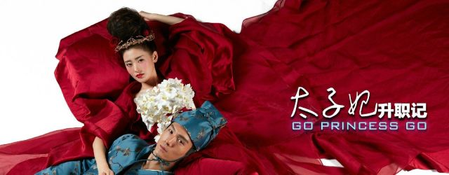 Go Princess Go