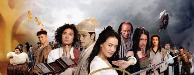 Journey to the West: Conquering the Demons(2013) FILM