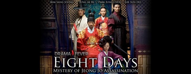 8 Days Mystery of Jeongjo's Assassination (2007)