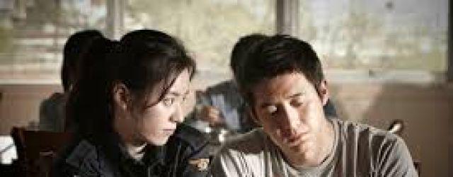 Love 911 (2012)  FILM