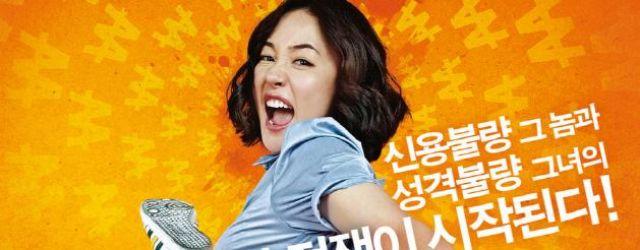Bad Couple (2010) FILM
