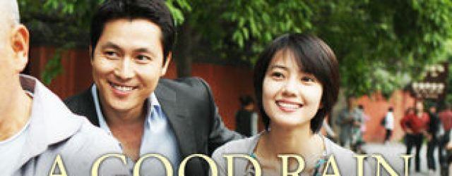 A Good Rain Knows(2009)FILM
