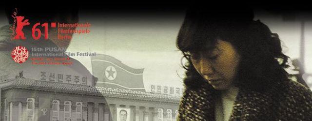 Animal Town (2011)FILM