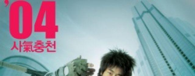 Arahan jangpung daejakjeon (2004) FILM