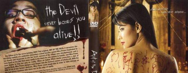 Art of the Devil 2 (2005) FILM
