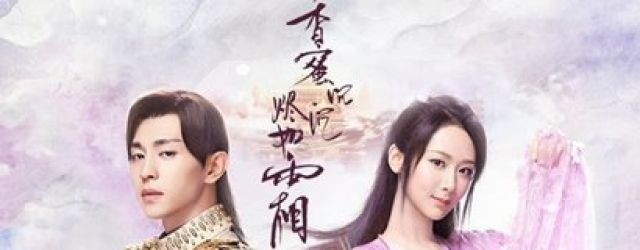 Ashes of Love(2018)