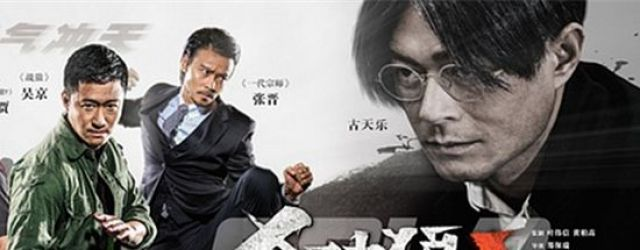 A Time for Consequences / Saat po long 2 (2015) FILM