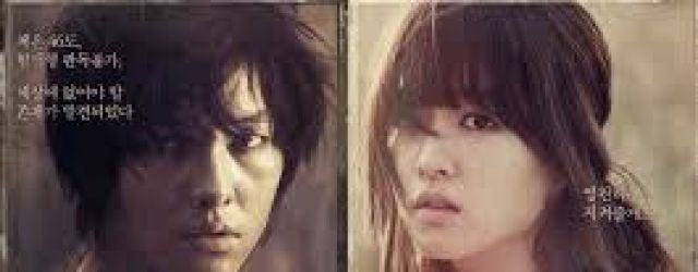 A Werewolf Boy (2012)FILM