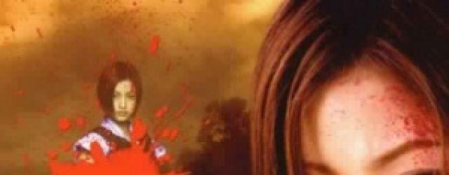 Azumi 2: Death or Love (2005) FILM