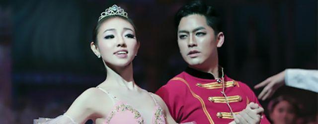 Ballerino (2014)