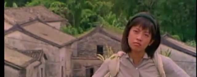 Bamboo in Winter (1991) FILM