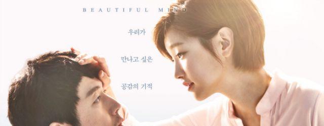 Beautiful Mind(2016)