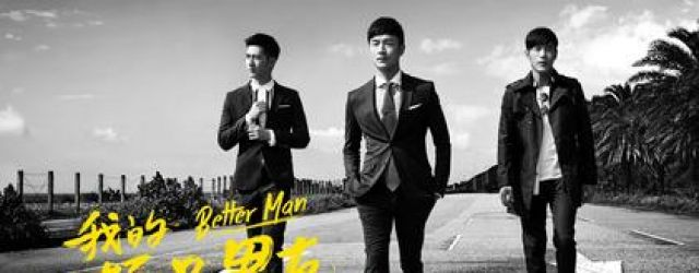 Better Man(2016)