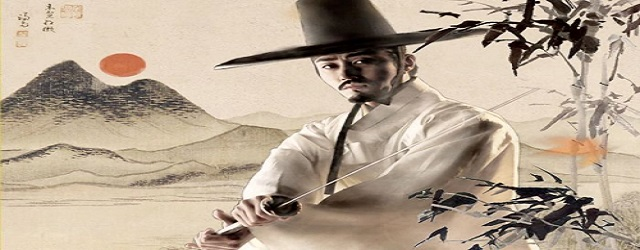 Blades of Blood (2010)FILM