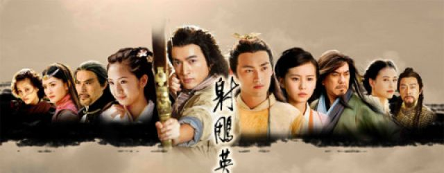 The Legend of the Condor Heroes(2008)