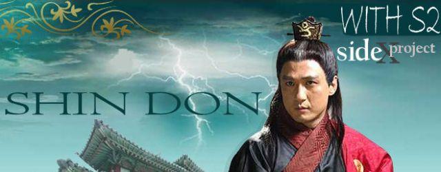 Shin Don