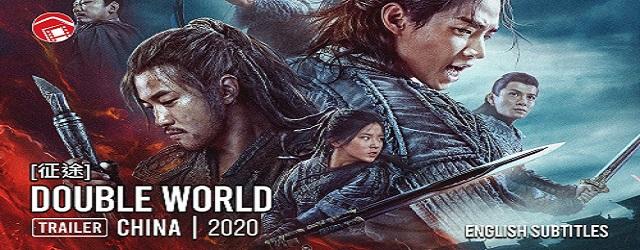 Double World(2020)FILM