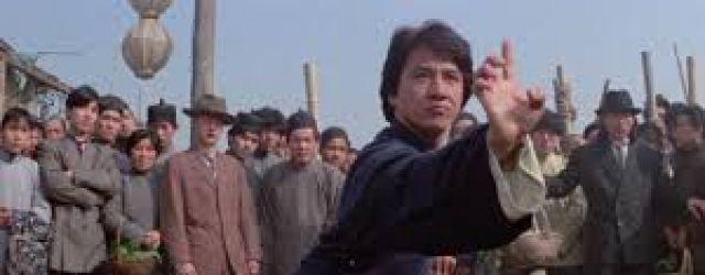 Drunken Master II (1994) FILM