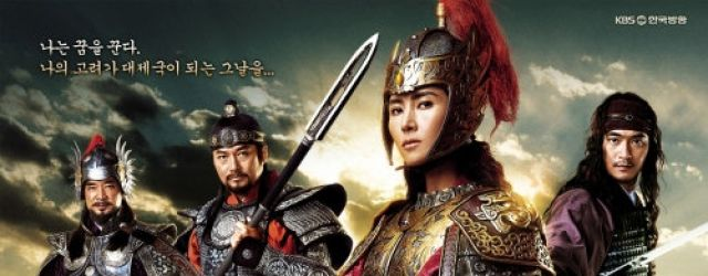 Empress Chun Chu The Iron Empress