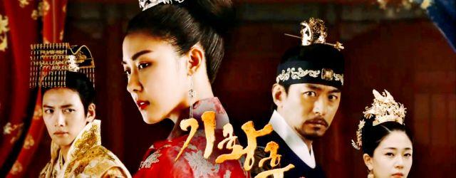 Drame coreene istorice online dating