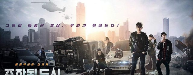 Fabricated City (2017)FILM