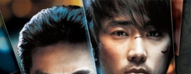 Fate (2008) FILM