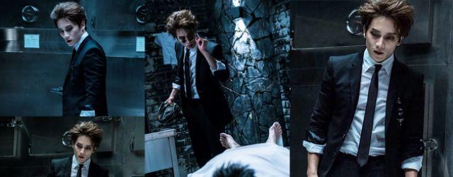 The Vampire Lives Next Door (2015) FILM
