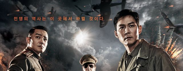 Operation Chromite (2016) FILM