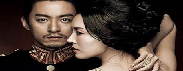 Gabi(2012)FILM