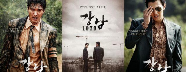 Gangnam 1970 (2015) FILM