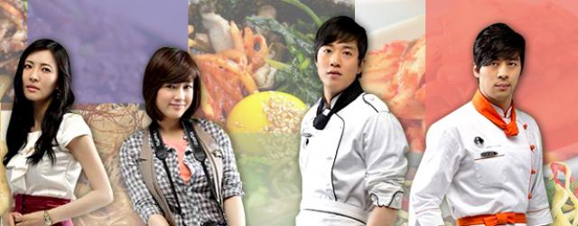 Gourmet(2008)