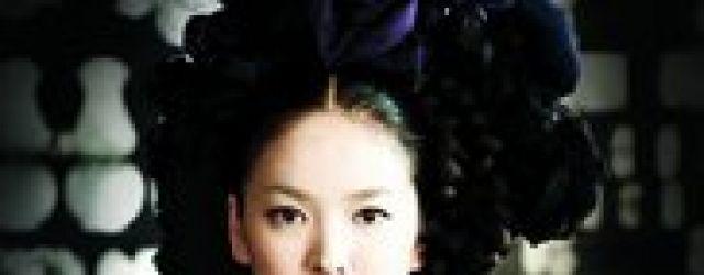 Hwang Jin Yi (2006) FILM