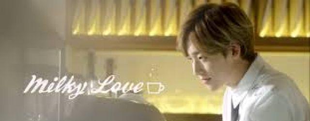 Milky Love