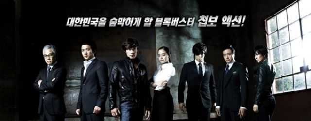 UNDER THE DOME Sezonul 2 EPISODUL 13 - Seriale Online