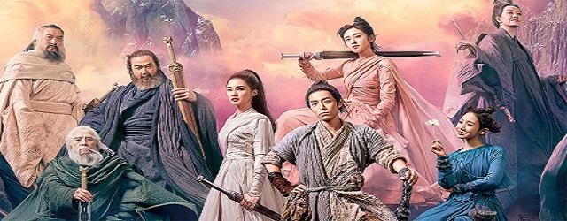 Jade Dynasty (2019)FILM