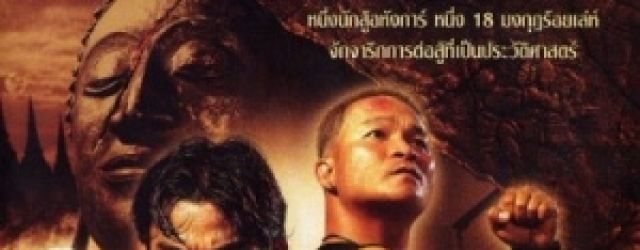 Ong Bak (2003) FILM