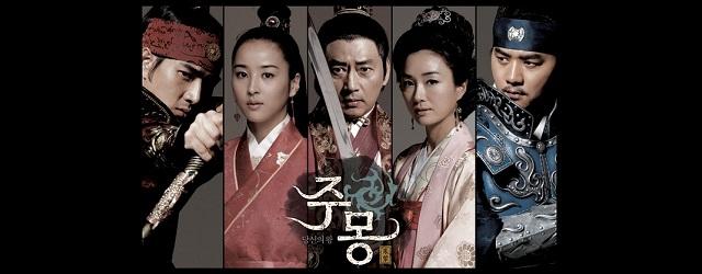 Legendele Palatului Prințul Jumong