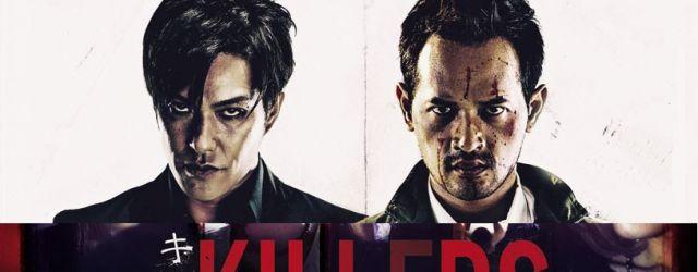 KILLERS (2014) FILM