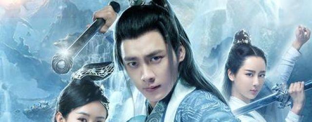 The Legend of Chusen(2016)