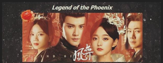 Legend of the Phoenix(2019)