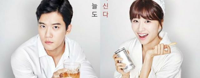 Drinking Solo(2016)