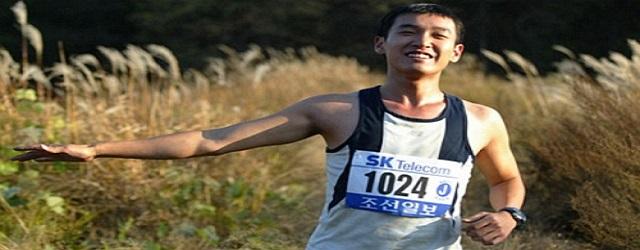 Marathon (2005)FILM
