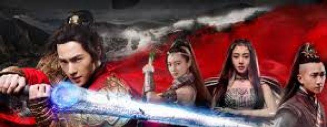 Martial Universe(2018)
